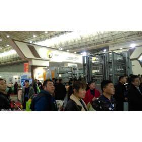 2020中国·贵阳第三届生态畜牧业展览会 (携手共进)