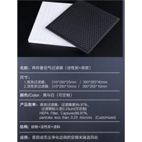 纸框活性炭过滤器 HEPA高效纸质两件套空气净化过滤器