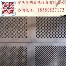 不锈钢筛网 养殖设备 不锈钢筛片 不