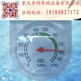 温湿度计列表式温湿度计 时钟温湿度