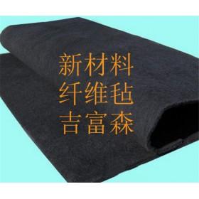 活性炭纤维毡 导电电极试验用纤维毡