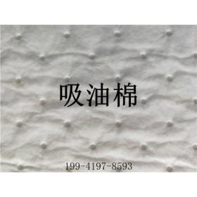 吸油棉 吸油毡的特征与用途 规格齐全