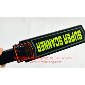 合肥安检棒/手持式金属探测仪器/车站机场考场安检棒