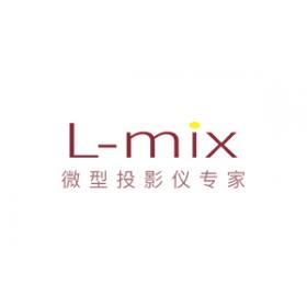 提供北京Lmix售后电话 Lmix投影仪维修站点 不充电