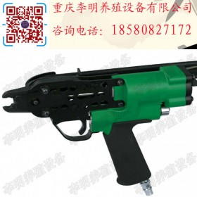 C型枪 养殖设备 气动C型枪 绑笼枪 气
