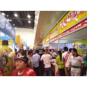 2021中国(河南郑州)食品饮品展会