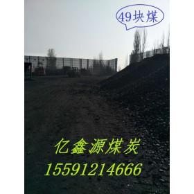 高热量6200卡815块煤25籽煤13籽煤煤碳