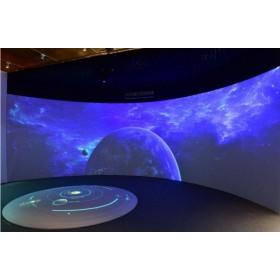 环幕投影 弧幕投影沉浸式投影 多媒体互动展厅数字投影