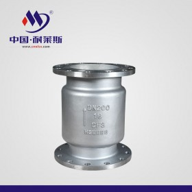 H42W立式不锈钢铸钢止回阀