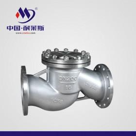 H41W升降式不锈钢止回阀铸钢止回阀