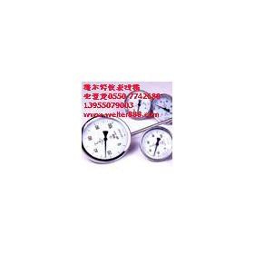 供应(维尔特)WSS-481双金属温度计