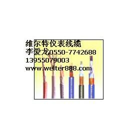 供应(维尔特) 厂家直销NH-DJYVP耐火电缆
