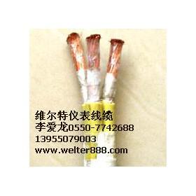 供应(维尔特)YVFR耐寒电缆