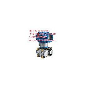 供应(维尔特)3351HP型变静压差压变送器