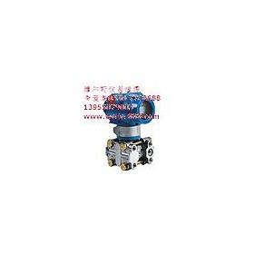 供应(维尔特)1151SP负压力变送器